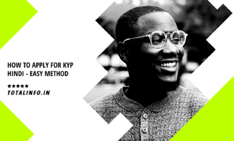 How To Apply For Kyp