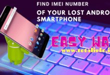 Find Imei Number 220X150 1