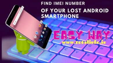 Find Imei Number 390X220 1