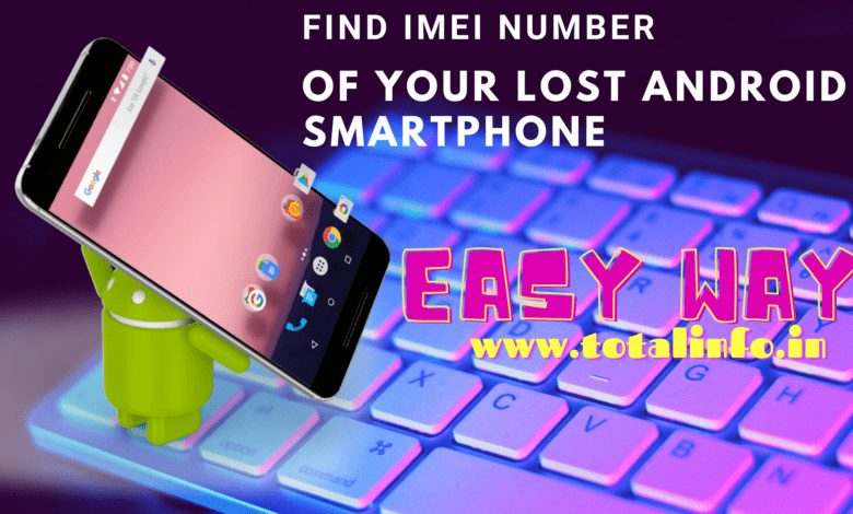 Find Imei Number 780X470 1